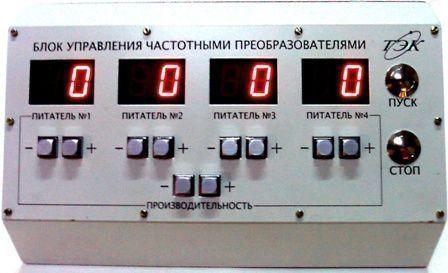 Система управления питателями предварительного дозирования асфальтосмесительных установок - УЧП/02