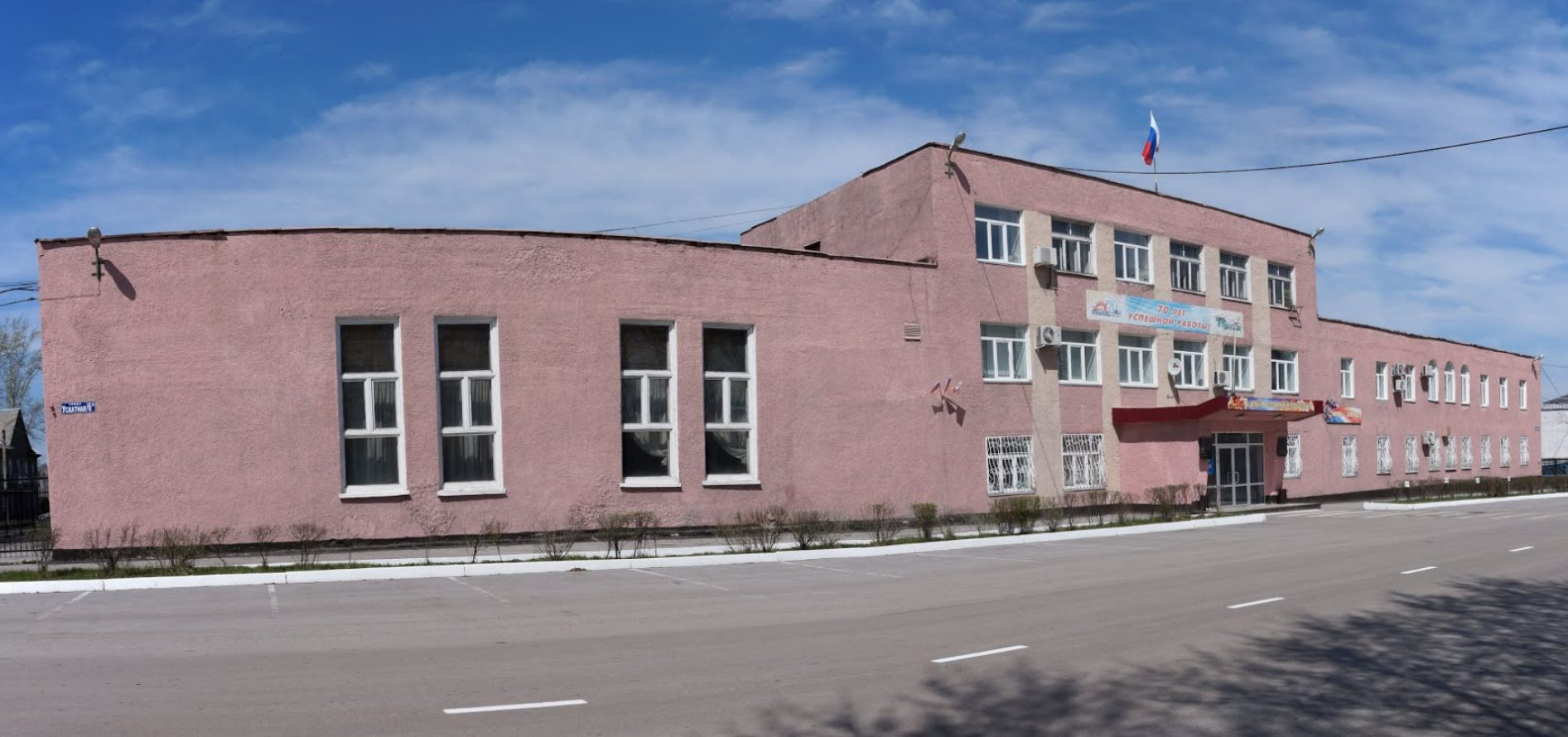 Завершен ввод в эксплуатацию системы диспетчеризации АСУ ТП в Киселевск