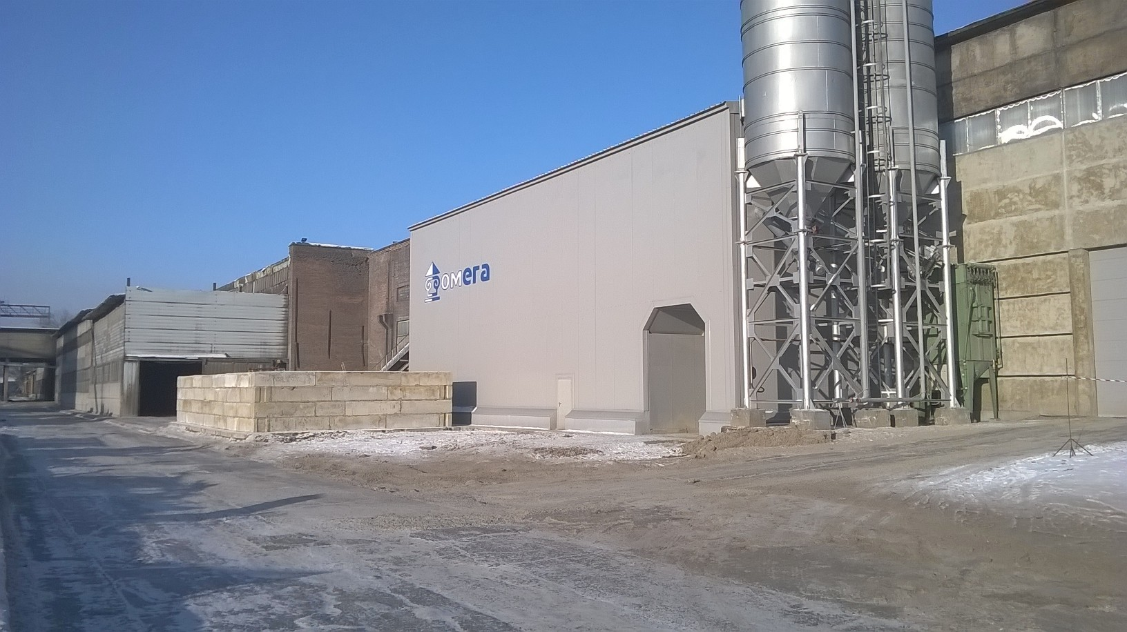 Состоялся запуск системы управления БРУ в Красноярске
